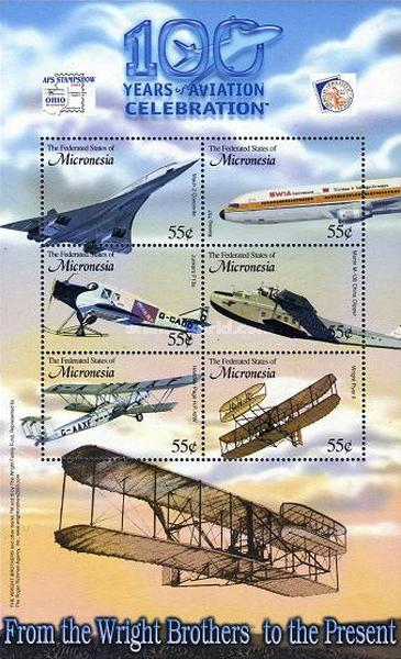 [The 100th Anniversary of the Powered Flight, type ]