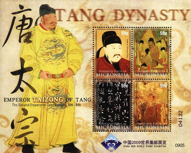 [International Stamp Exhibition CHINA 2009 - Luoyang, type ]