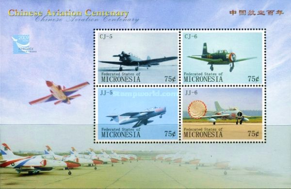[The 100th Anniversary of Chinese Aviation, type ]