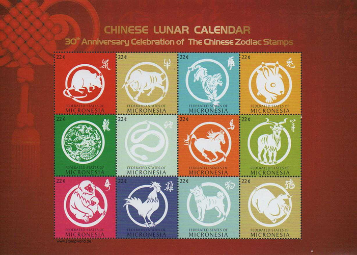 [The 30th Anniversary of the Chinese Zodiac Stamps, type ]