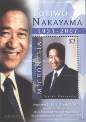 [Tosiwo Nakayama, 1931-2007 - Founder of the Federated States of Micronesia, type ]