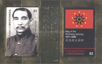 [Leaders of Chine, Typ ]