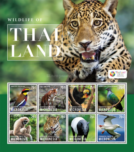[World Stamp Exhibition THAILANDIA 2014 - Wildlife of Thailand, type ]
