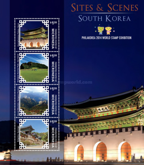 [World Stamp Exhibition PHILAKOREA 2014, type ]