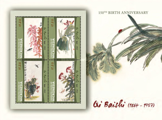 [The 150th Anniversary of the Birth of Qi Baishi, 1864-1857, type ]