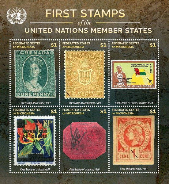 [First Postage Stamps of the United Nations Member States, type ]