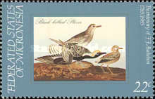 [Birds - The 200th Anniversary of the Birth of John J. Audubon, Ornithologist, Typ AQ]