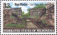 [Airmail - Nan Madol, Pohnpei, type AT]