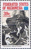 """[Airmail - International Stamp Exhibition """"Ameripex 86"""" - Chicago, USA - Bully Hayes, Buccaneer, type BG]"""