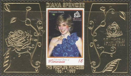 [The 10th Anniversary of the Death of Princess Diana, 1961-1997, type BSB]