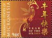 [Chinese New Year - Year of the Ox, type BVK]