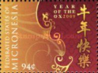 [Chinese New Year - Year of the Ox, Typ BVL]