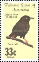 [Airmail - Birds, type CB]