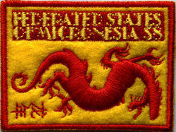 [Chinese New Year - Year of the Dragon. Embroidered Stamp, type DYN]