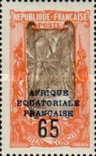 [Not Issued Stamp Overprinted & Surcharged, type H]