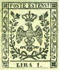 [Coat of Arms - With Dot After Value, type A10]