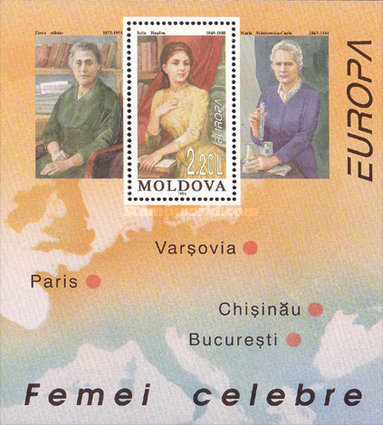 [EUROPA Stamps - Famous Women, type ]