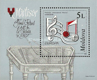 [EUROPA Stamps - Festivals and National Celebrations, type ]