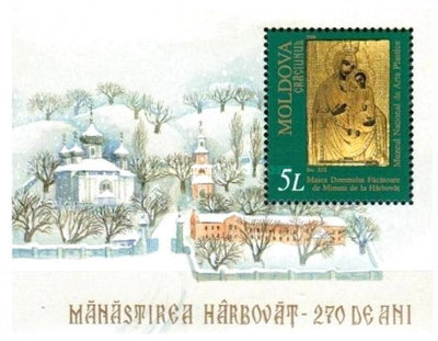[Christmas Stamps, type ]