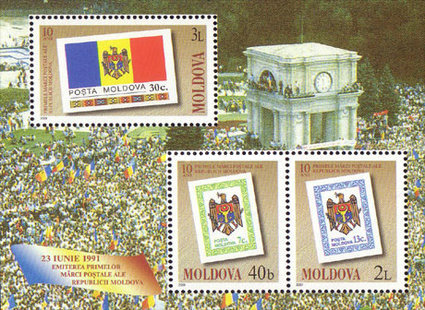 [The 10th anniversary of the First Issue of Moldavia's Stamps, type ]