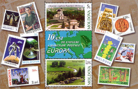 [The 10th Anniversary of EUROPA Stamps in Moldova, type ]