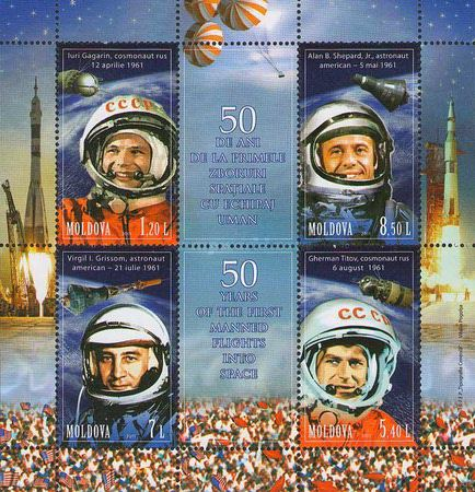 [The 50th Anniversary of First Manned Space Flight, type ]