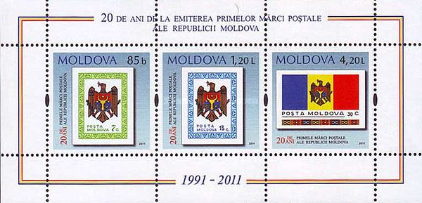 [The 20th Anniversary of First Stamps of Moldova, type ]