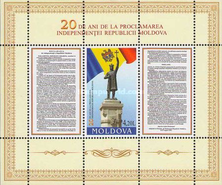 [The 20th Anniversary of Independence of Moldova, type ]