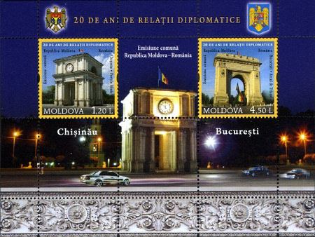 [The 20th Anniversary of Diplomatic Relationships -  Republic of Moldova and Romania, type ]