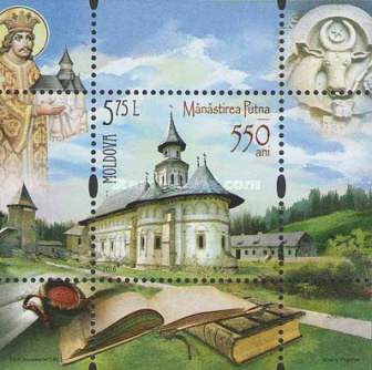 [The 550th Anniversary of Putna Monastery, type ]