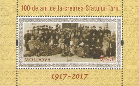 [The 100th Anniversary of the Sfatul Tsarii Country Council, type ]