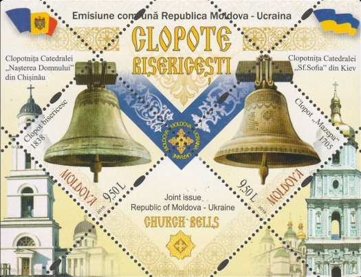 [Church Bells - Joint Issue with Ukraine, type ]