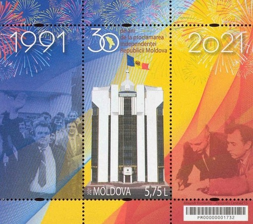 [The 30th Anniversary of the Proclamation of the Independence of the Republic of Moldova, type ]
