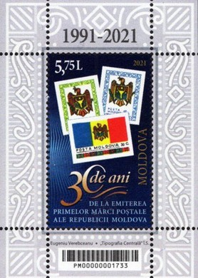 [The 30th Anniversary Since the Issue of the First Postage Stamp of the Republic of Moldova, type ]