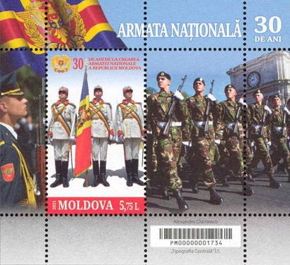 [The 30th Anniversary of the National Army, type ]
