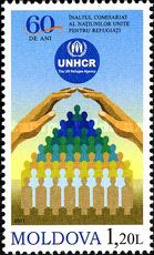 [The 60th Anniversary of The UN High Commission for Refugees, type AAY]