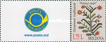 [Flowers - Personalized Stamps, type ADZ]