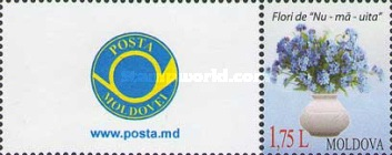 [Flowers - Personalized Stamps, type AEA]