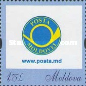 [Post Horn - Personalized Stamps, type AEB]