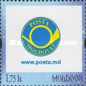 [Post Horn - Personalized Stamps, type AEC]
