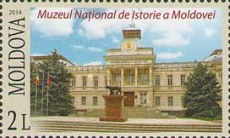 [Museums of Moldova, type AEM]