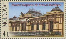 [Museums of Moldova, type AEN]