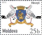 [City Coat of Arms, type AFS]