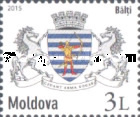 [City Coat of Arms, type AFV]