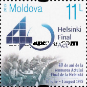 [The 40th Anniversary of the Signing of the Helsinki Final Act, type AGL]