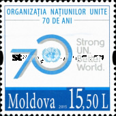 [The 70th Anniversary of the United Nations, type AGY]