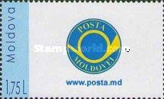 [Personalized Stamps, type AGZ1]