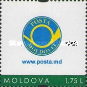 [Personalized Stamps, type AHA2]