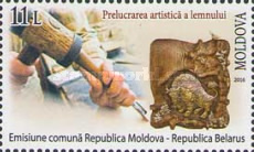[Wood Carving - Joint Issue with Belarus, type AIJ]