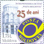 [The 25th Anniversary of Moldavian Post, type ALS]
